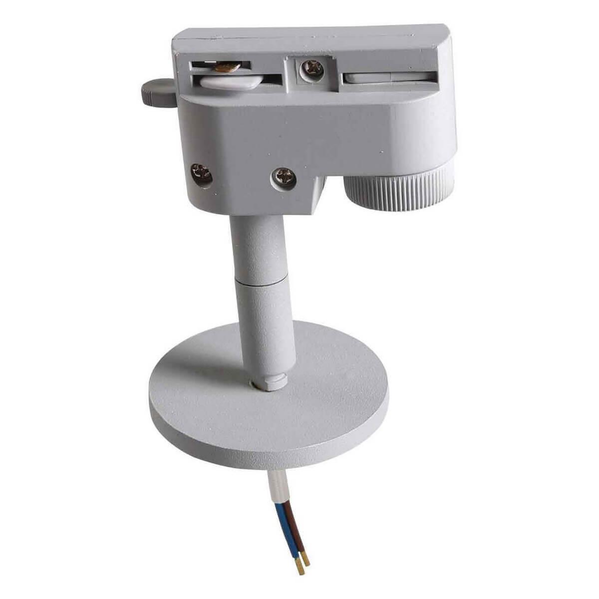 Адаптер для шинопровода Lightstar 592059 Asta Gray (для однофазного шинопровода)