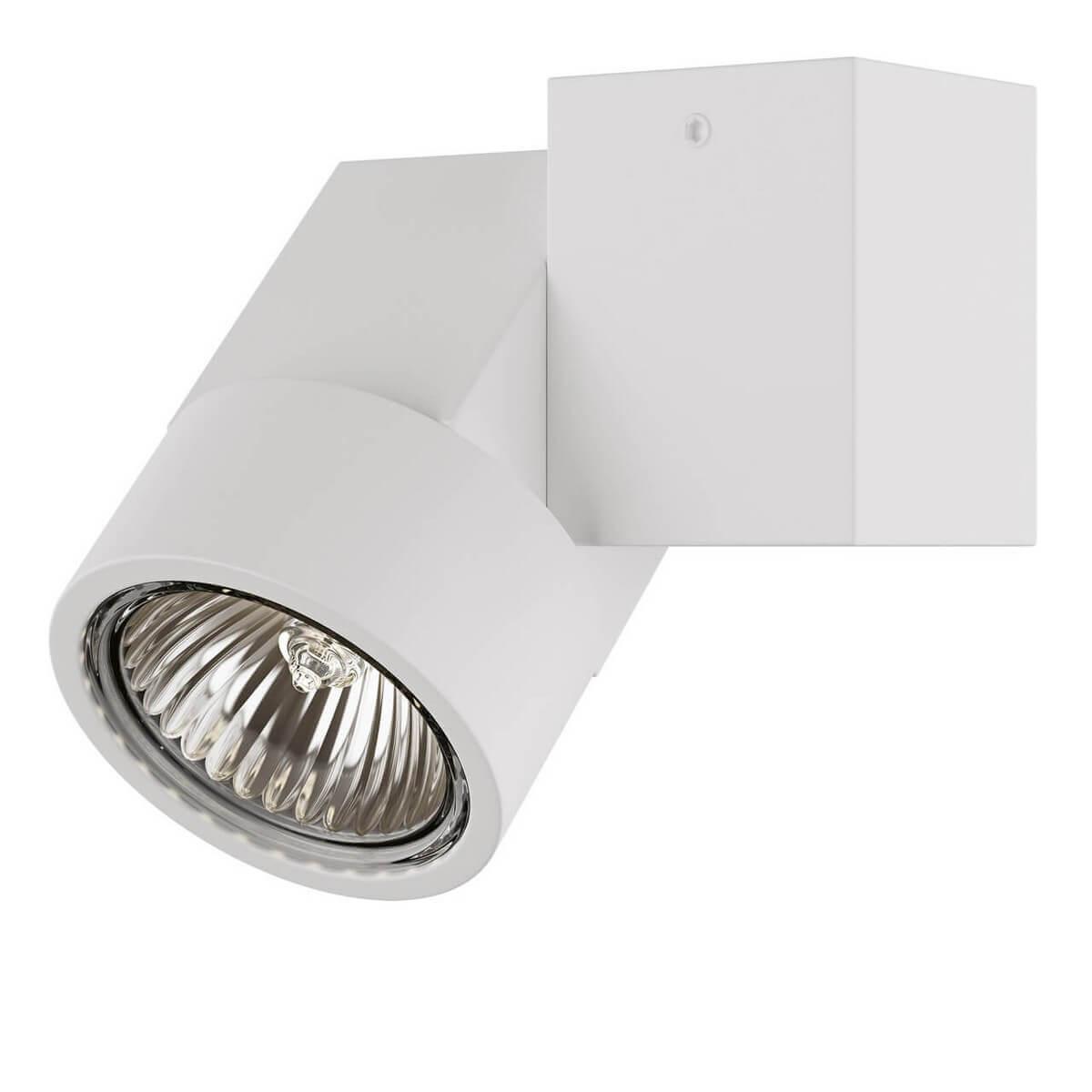 Светильник Lightstar 051026 Illumo XI
