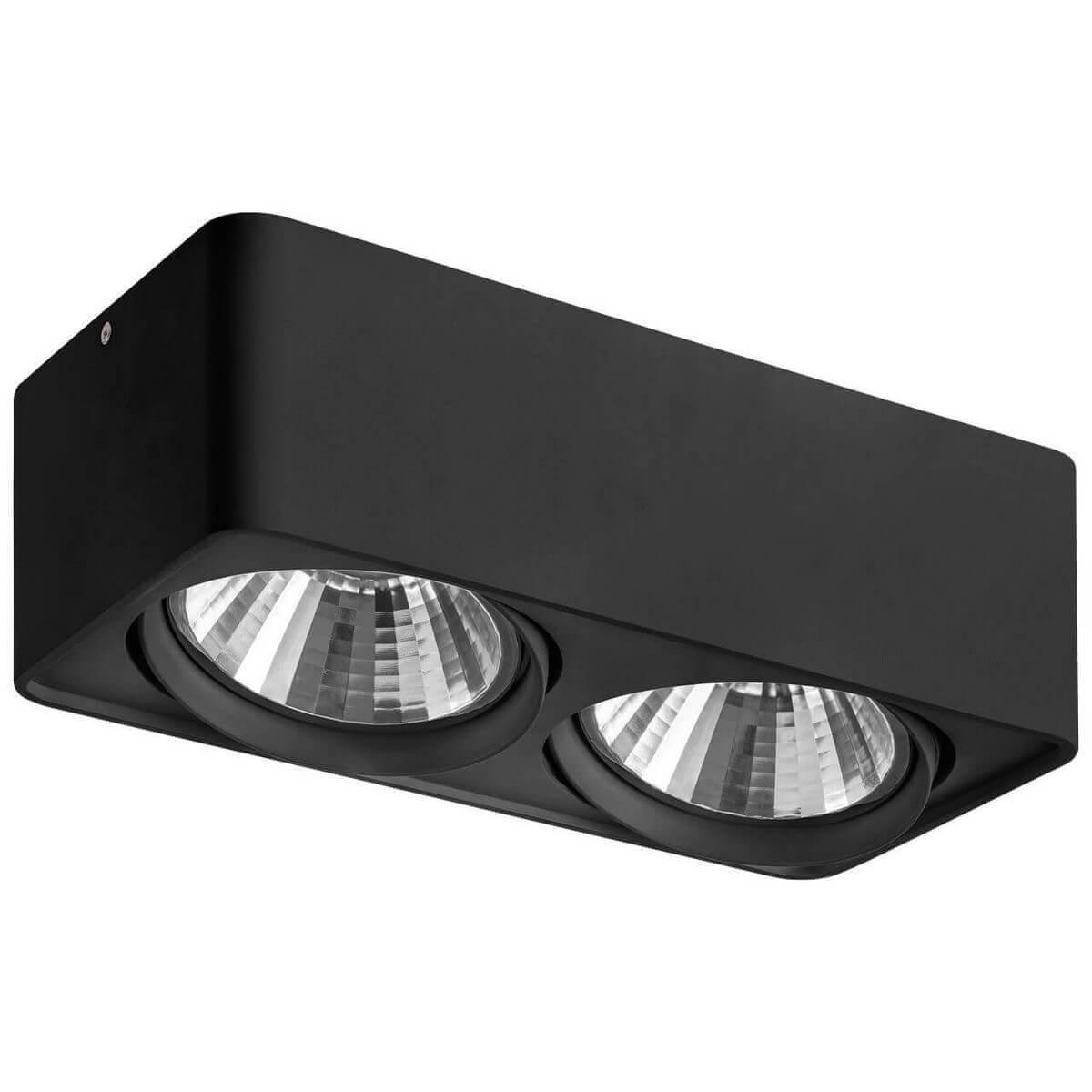 Светильник Lightstar 212627 Monocco (к светильнику подойдут лампы типоразмера AR111) фото