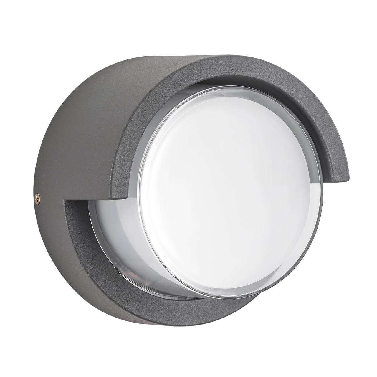 Светильник Lightstar 382194 Paletto
