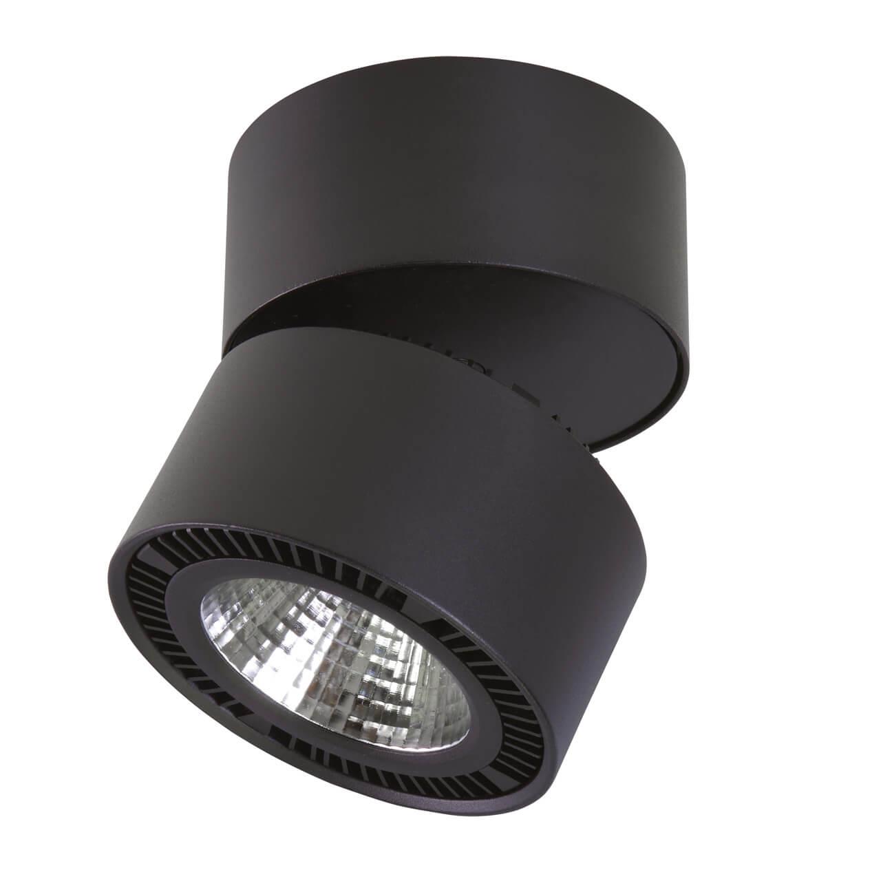 Спот Lightstar 214817 Forte Muro потолочный светодиодный светильник lightstar forte muro 213839