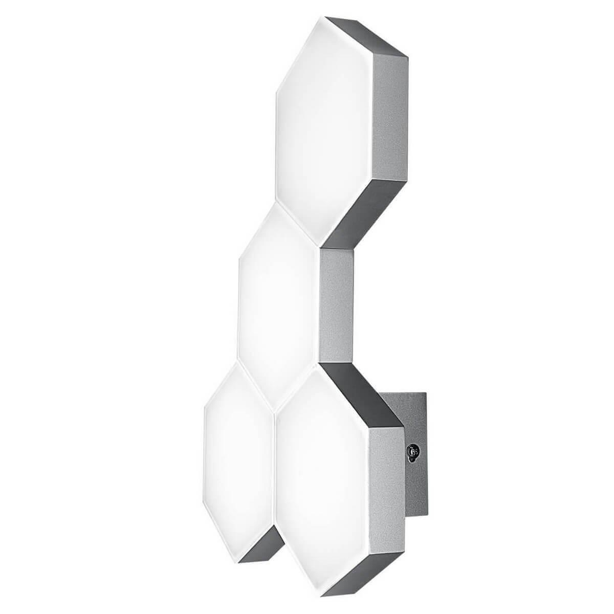 цены Настенный светодиодный светильник Lightstar Favo 750642