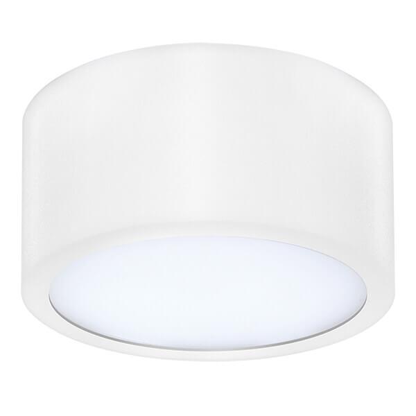 Светильник Lightstar 213916 Zolla