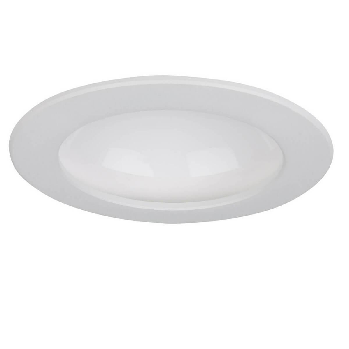 Светильник Lightstar 220124 Riverbe Piccolo