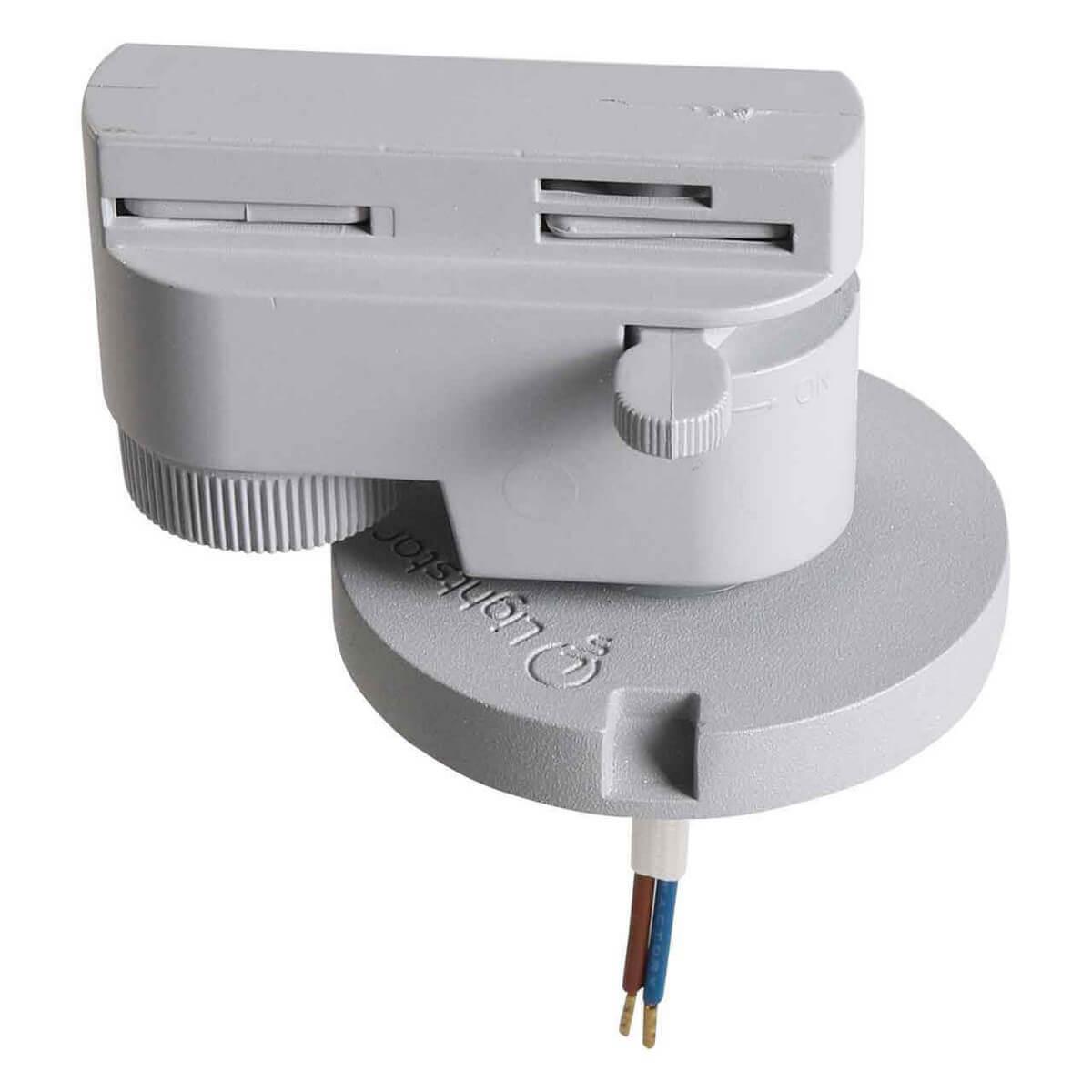 Адаптер для шинопровода Lightstar 592079 Asta Gray (для однофазного шинопровода)