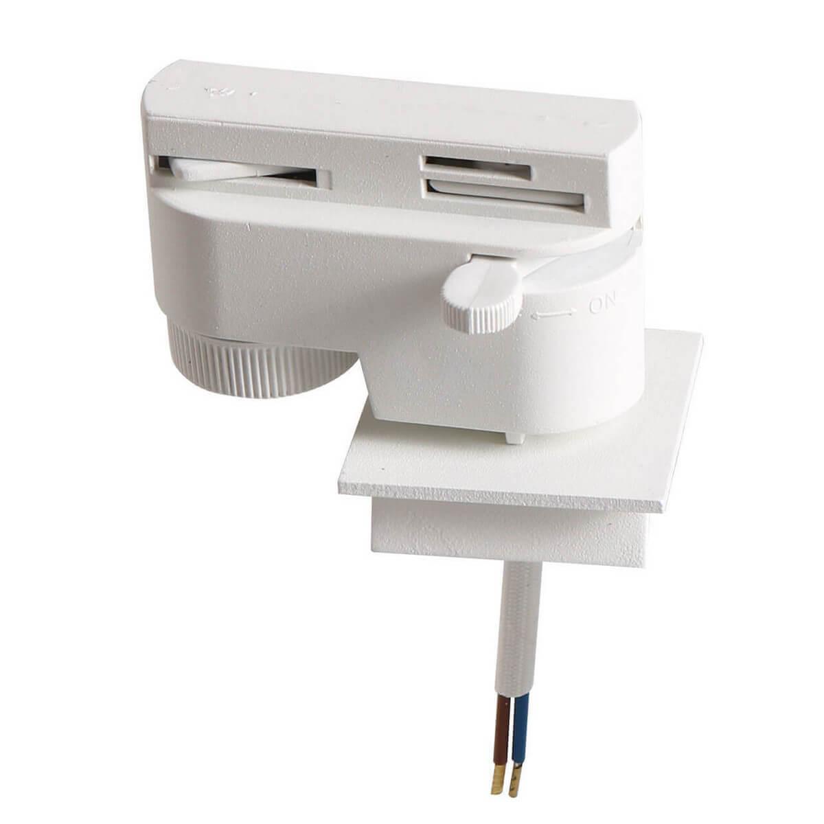 Адаптер для шинопровода Lightstar 592026 Asta White (для однофазного шинопровода)