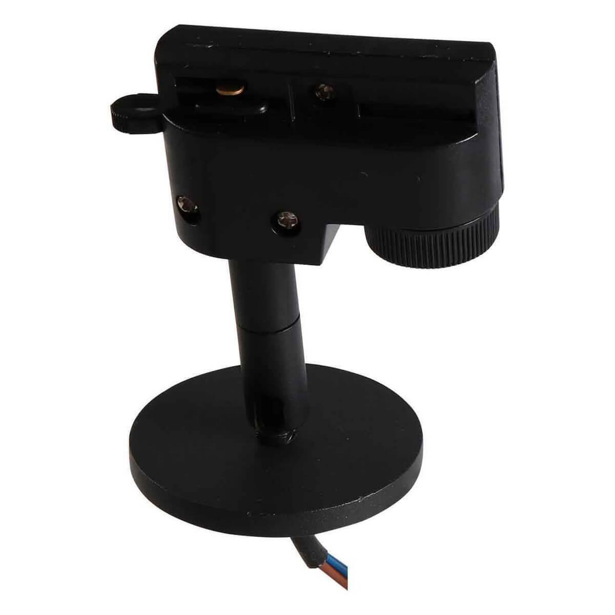 Адаптер для шинопровода Lightstar 592057 Asta Black (для однофазного шинопровода)