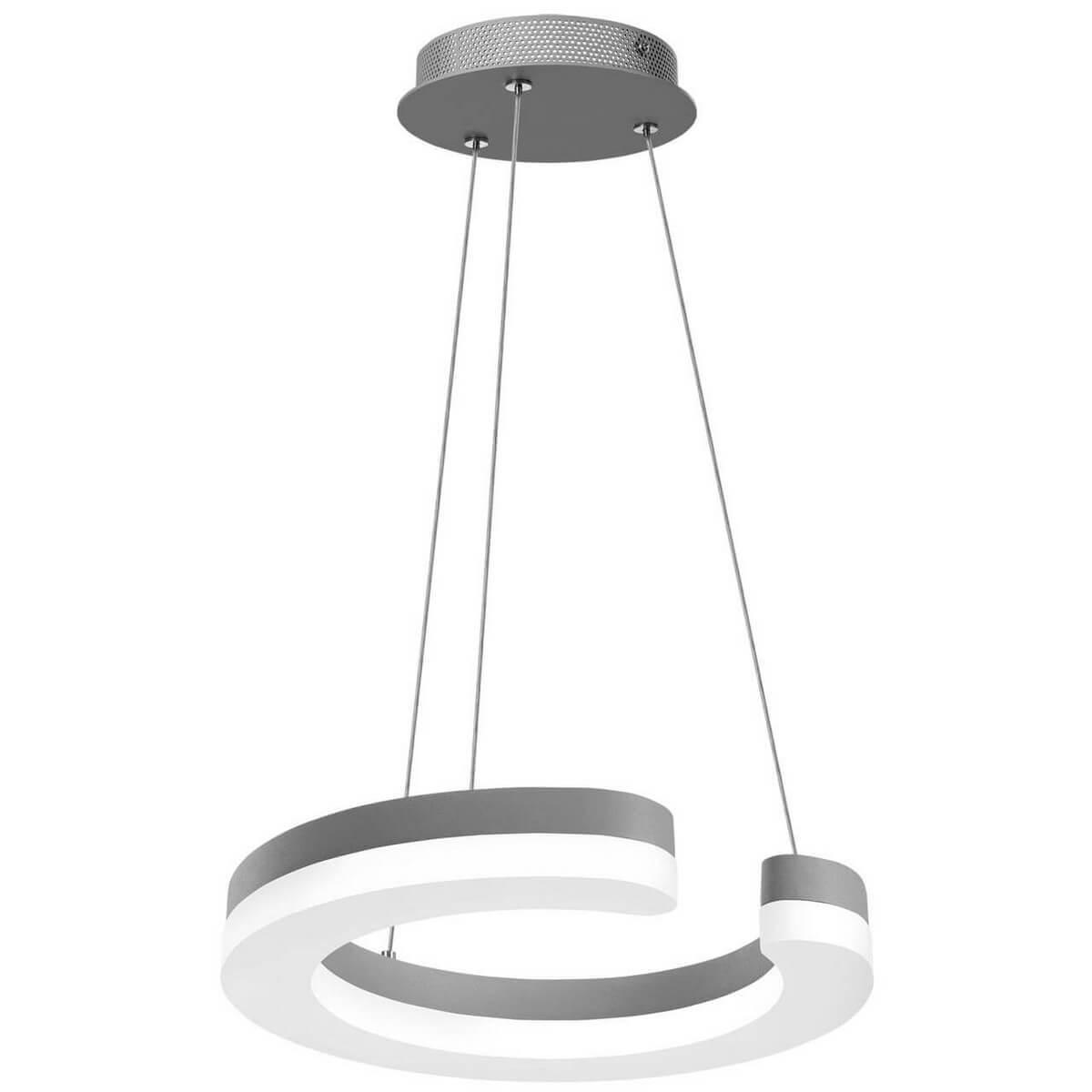 Светильник Lightstar 763139 Unitario подвесной светильник unitario 763246