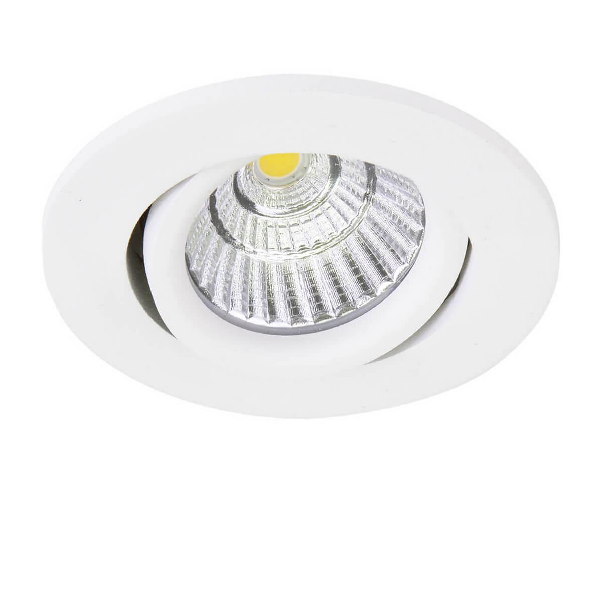 Встраиваемый светильник Lightstar Soffi 16 212436 цена в Москве и Питере