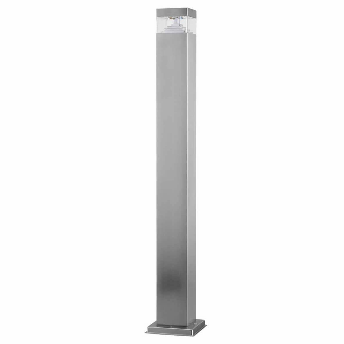 Светильник Lightstar 377705 Raggio Aluminum
