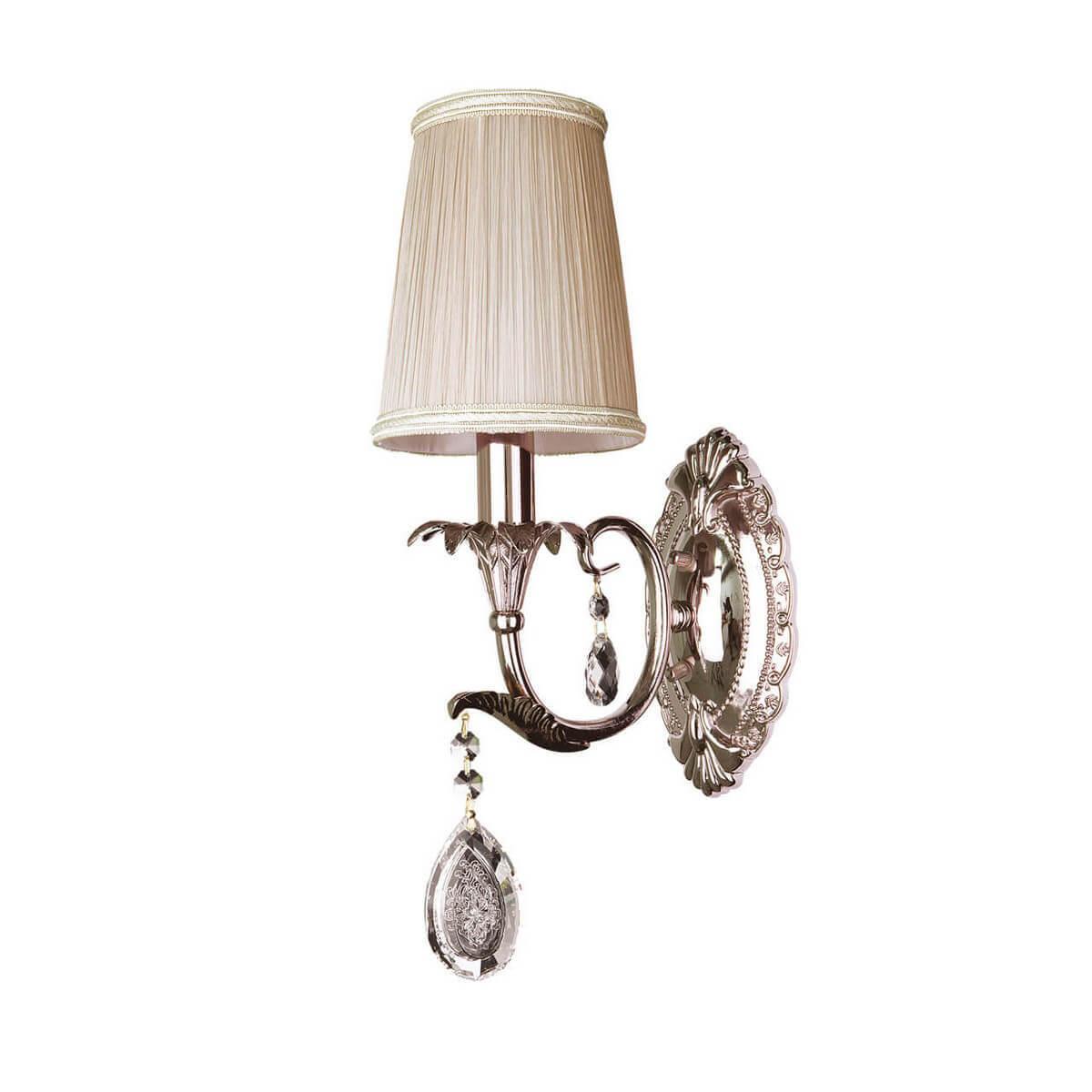Бра Lightstar 691614 Cappa цена 2017
