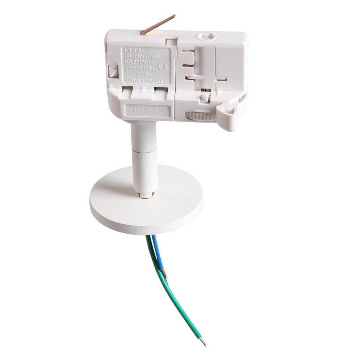 Адаптер для шинопровода Lightstar 594056 Asta (для трехфазного шинопровода)