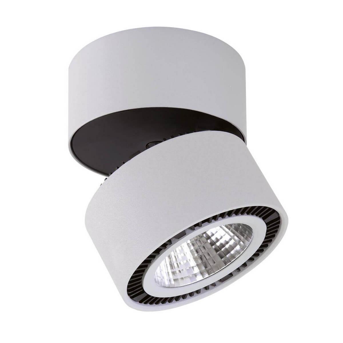 Светильник Lightstar 213830 Forte Muro потолочный светодиодный светильник lightstar forte muro 213839