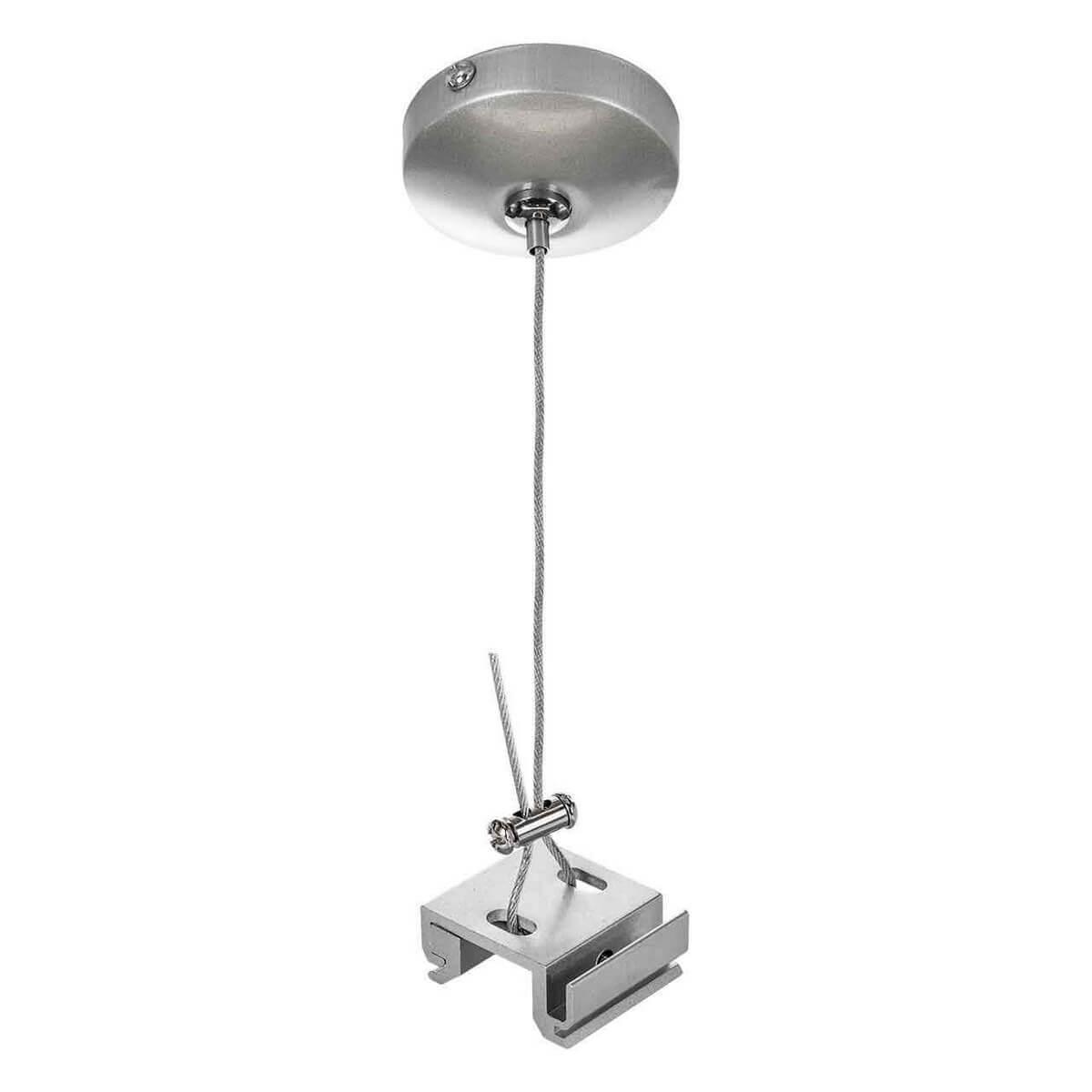Подвесной комплект Lightstar 504179 Barra Gray (для трехфазного или однофазного шинопровода)