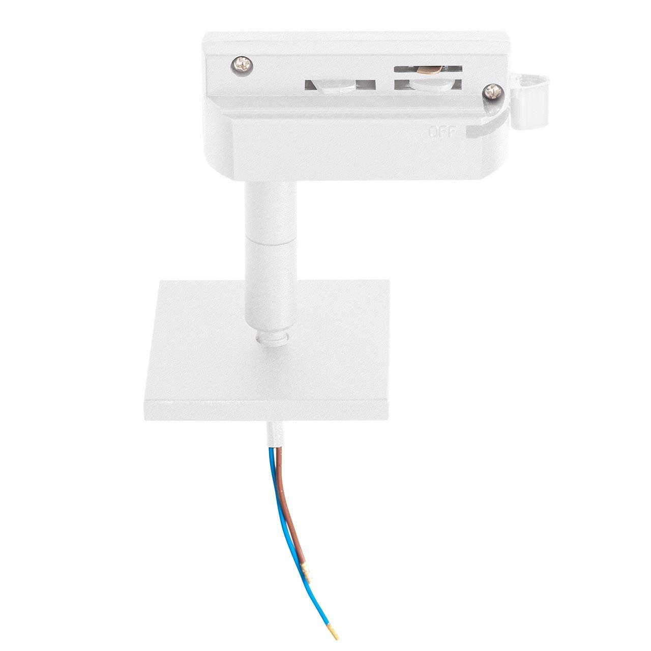 Адаптер для шинопровода Lightstar 592256 Asta (для однофазного шинопровода)