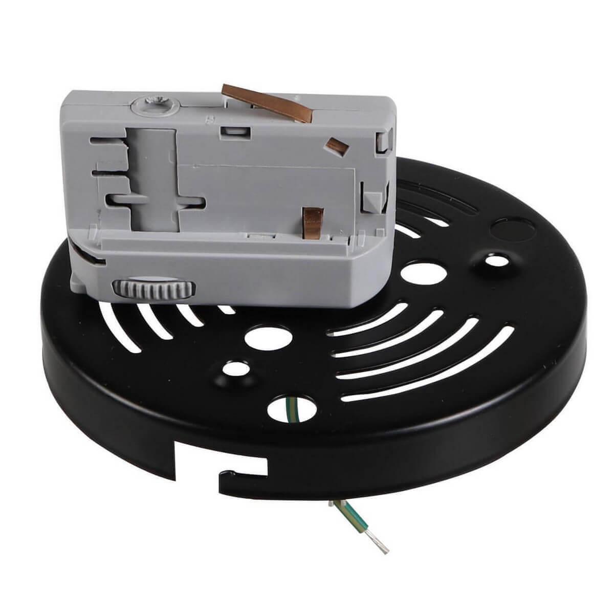 Адаптер для шинопровода Lightstar 594069 Asta (для трехфазного шинопровода)