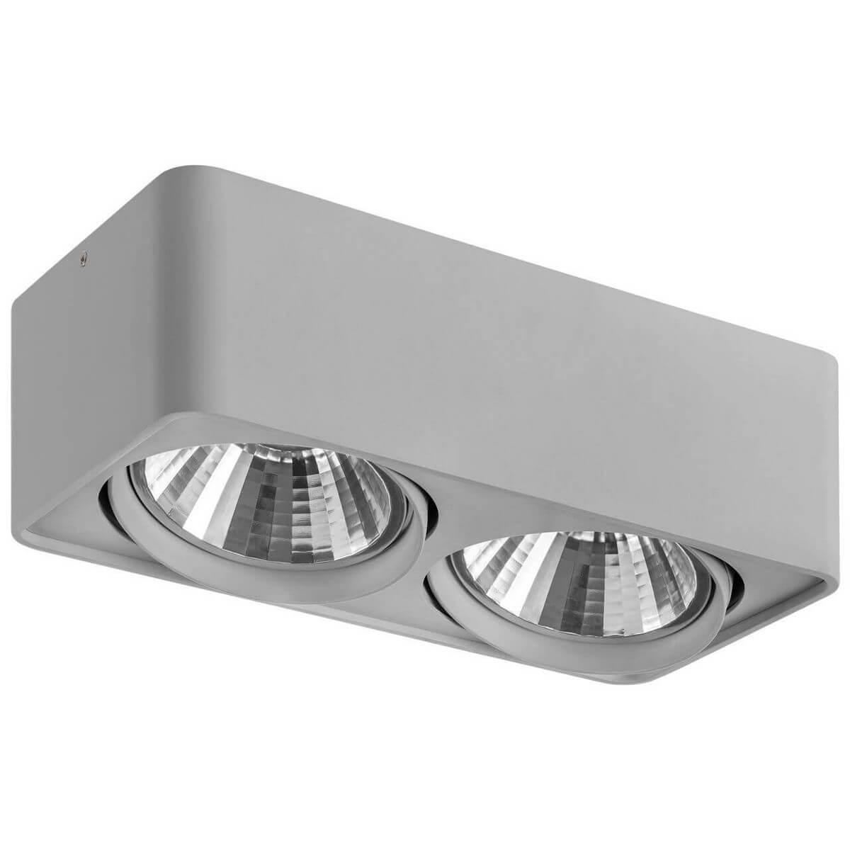 Светильник Lightstar 212629 Monocco (к светильнику подойдут лампы типоразмера AR111)