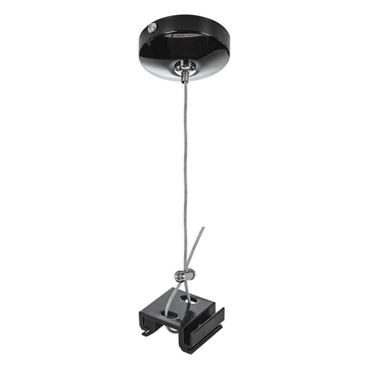 Подвесной комплект Lightstar 504177 Barra Black (для трехфазного или однофазного шинопровода) фото