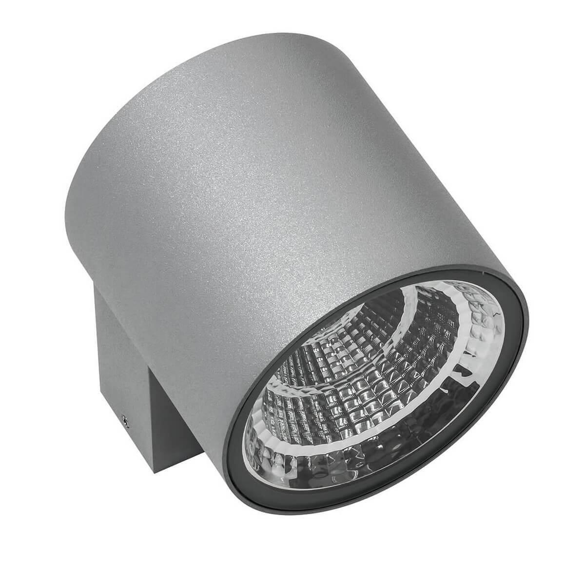 Светильник Lightstar 360694 Paro фото