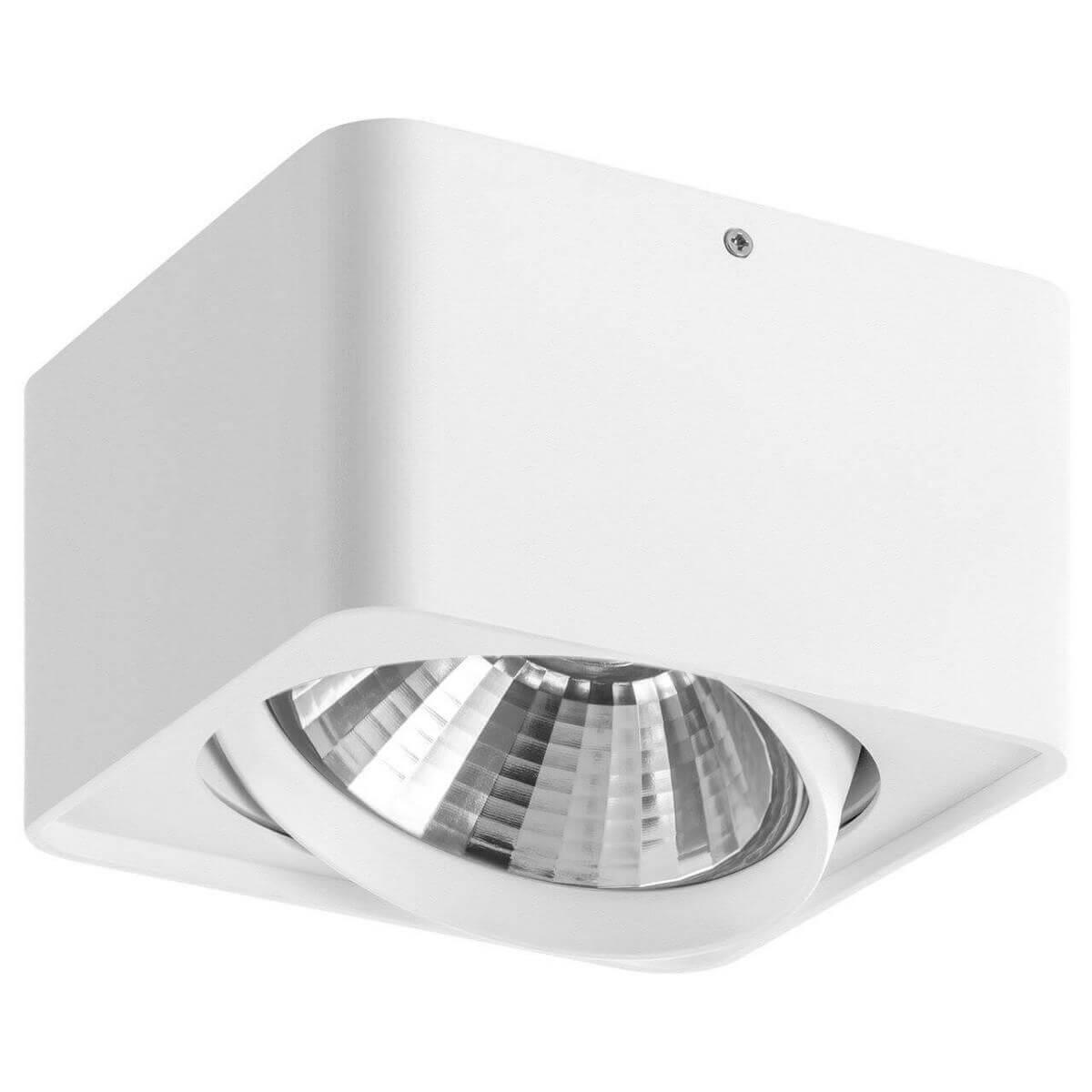 Светильник Lightstar 212616 Monocco (к светильнику подойдут лампы типоразмера AR111)