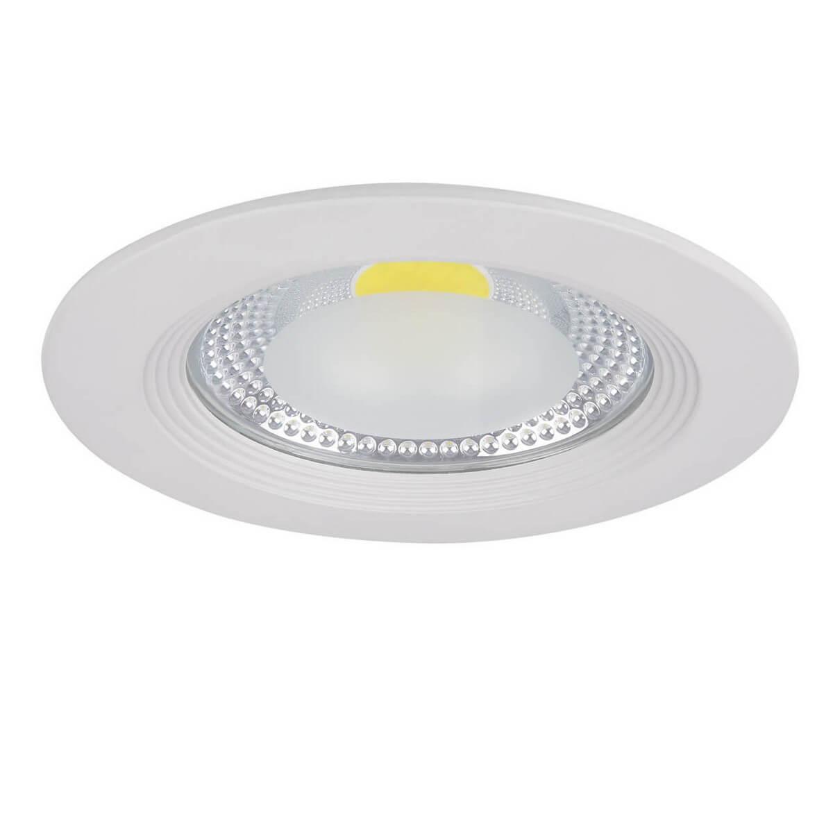 Светильник Lightstar 223154 Forte Armadio