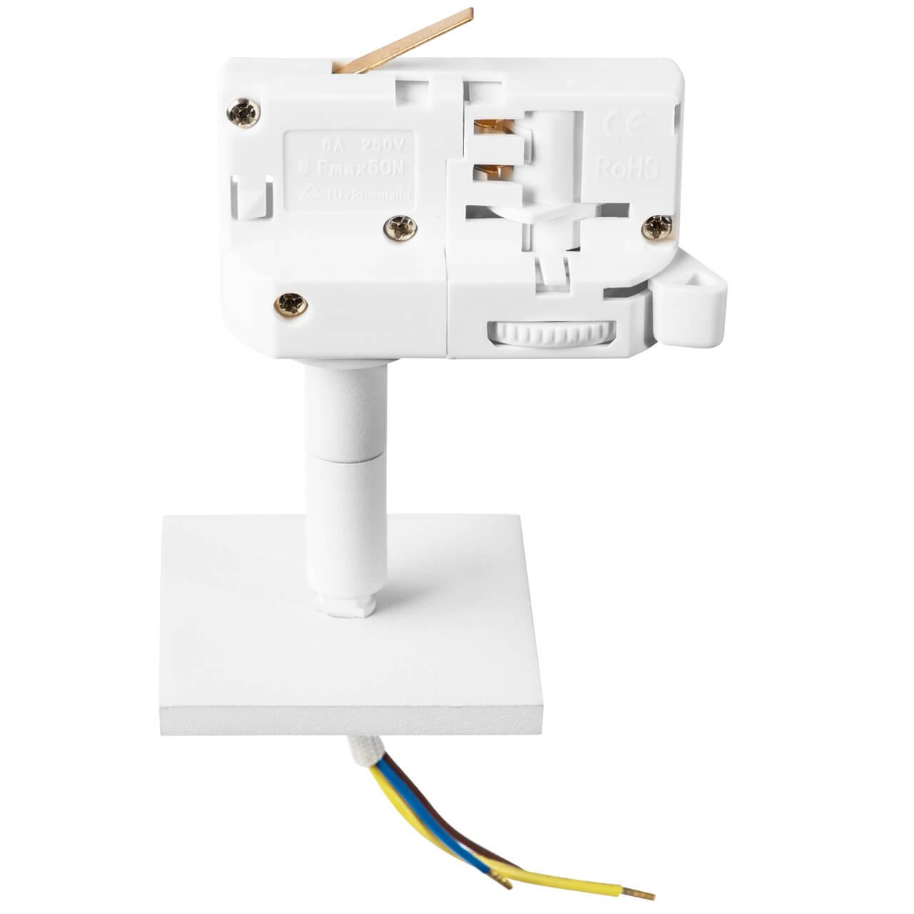 Адаптер для шинопровода Lightstar 594256 Asta (для трехфазного шинопровода)