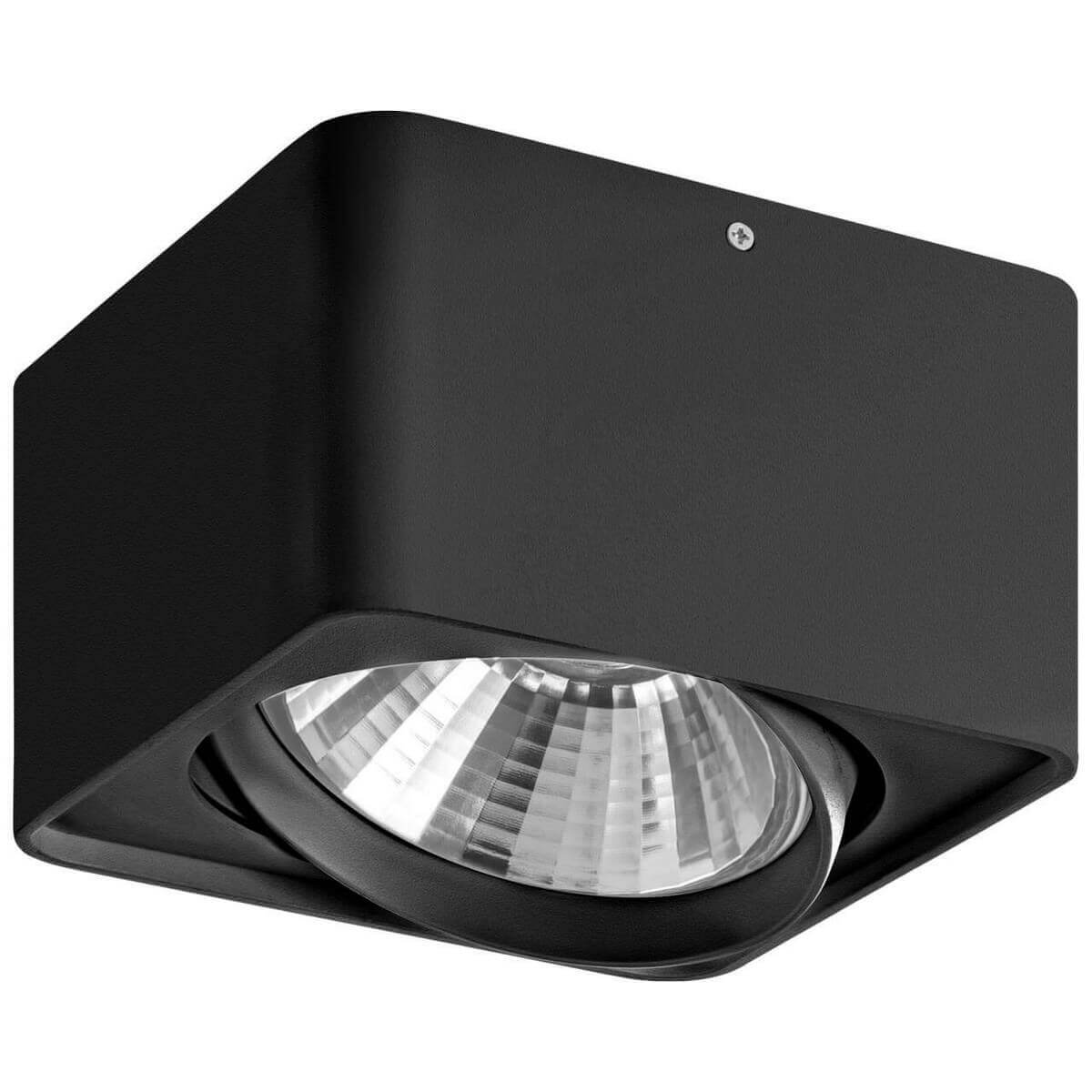 Светильник Lightstar 212617 Monocco (к светильнику подойдут лампы типоразмера AR111)