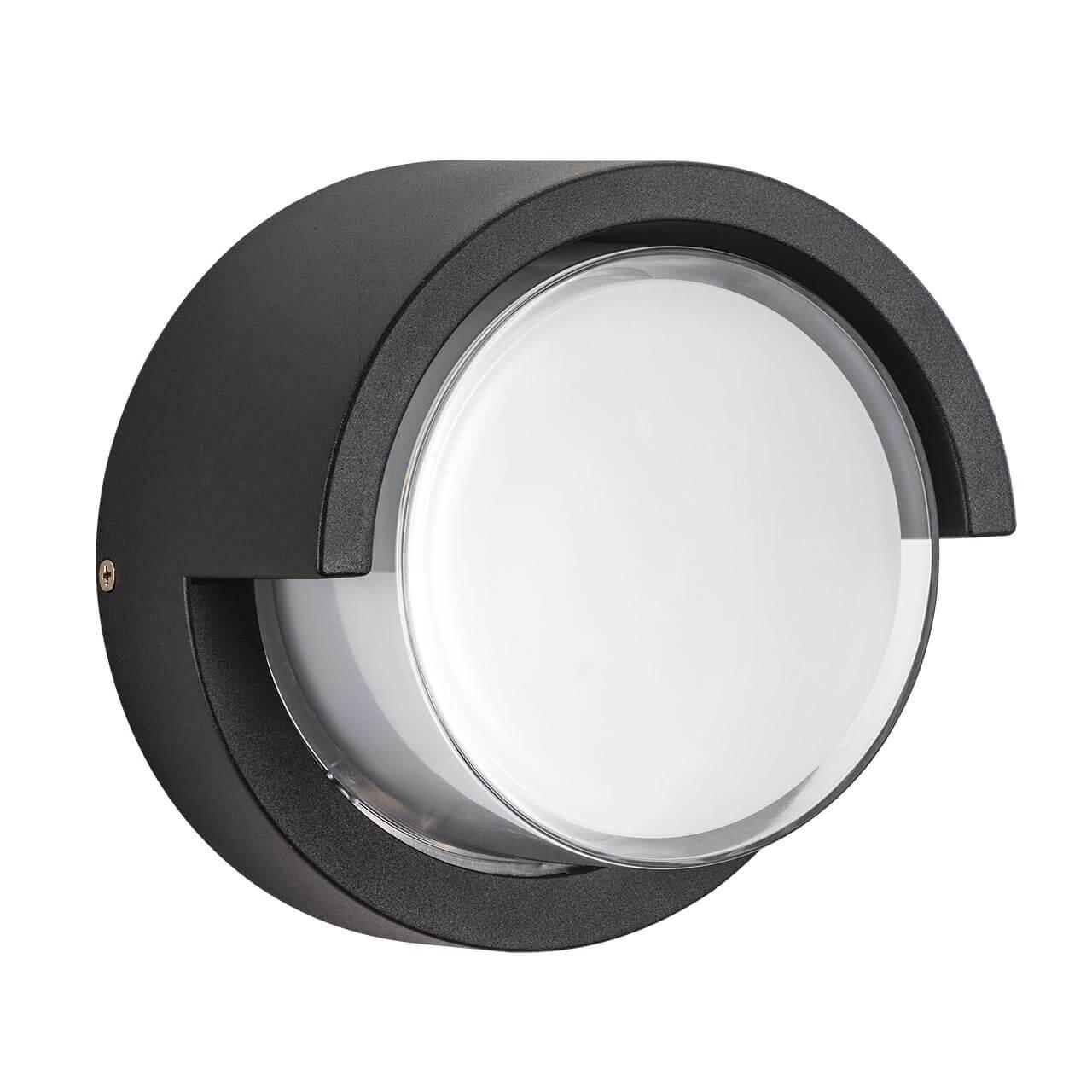 Светильник Lightstar 382174 Paletto