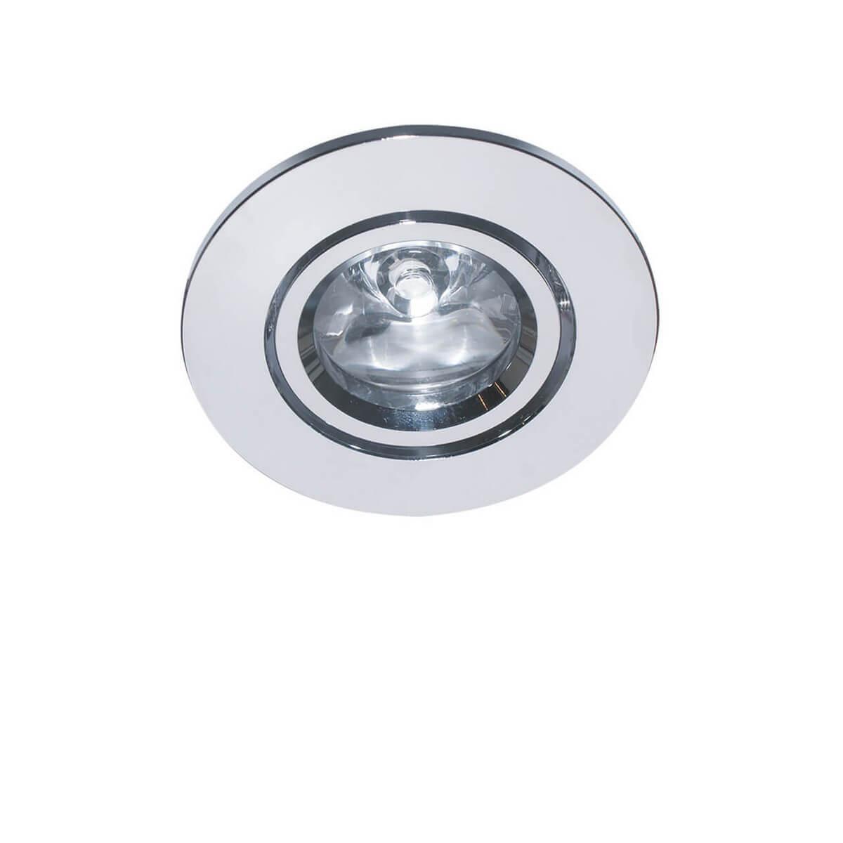 Светильник Lightstar 070014 Acuto
