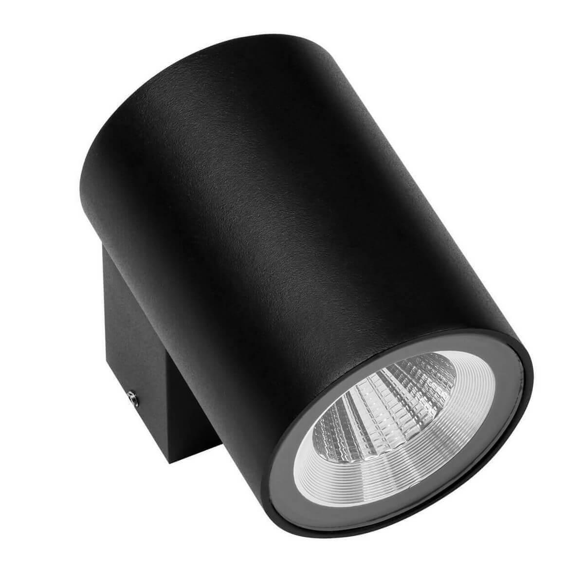 Светильник Lightstar 350674 Paro фото