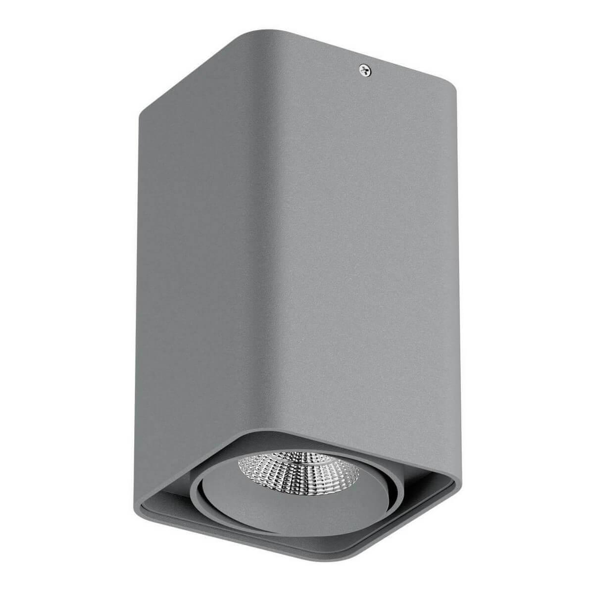 Светильник Lightstar 052339 Monocco недорого