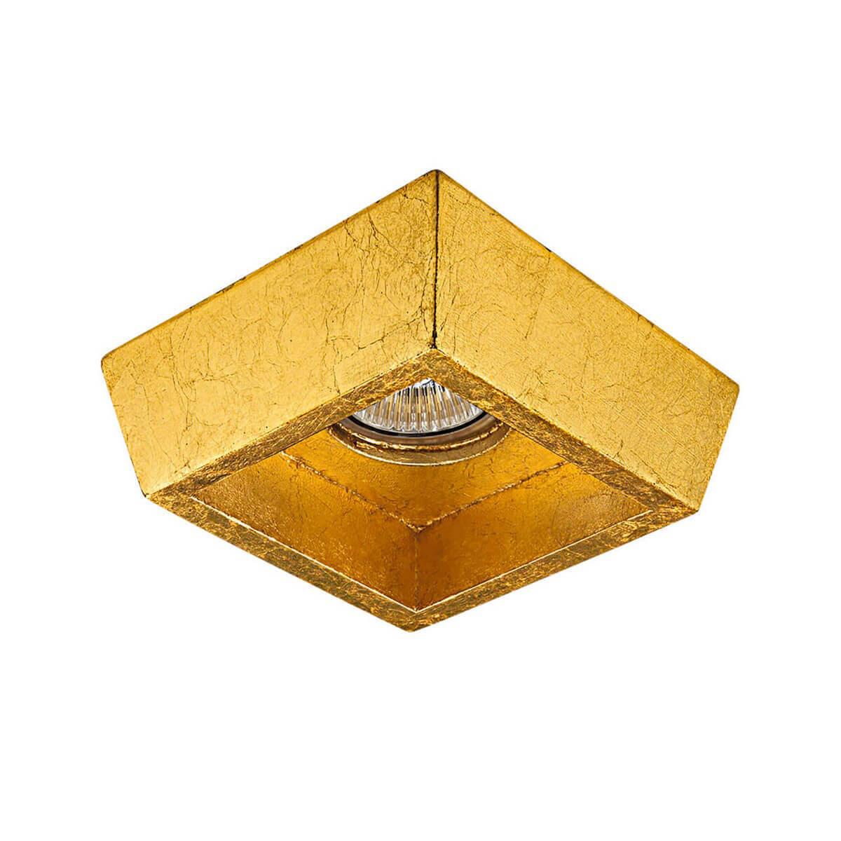 цены Светильник Lightstar 041022 Extra Qua