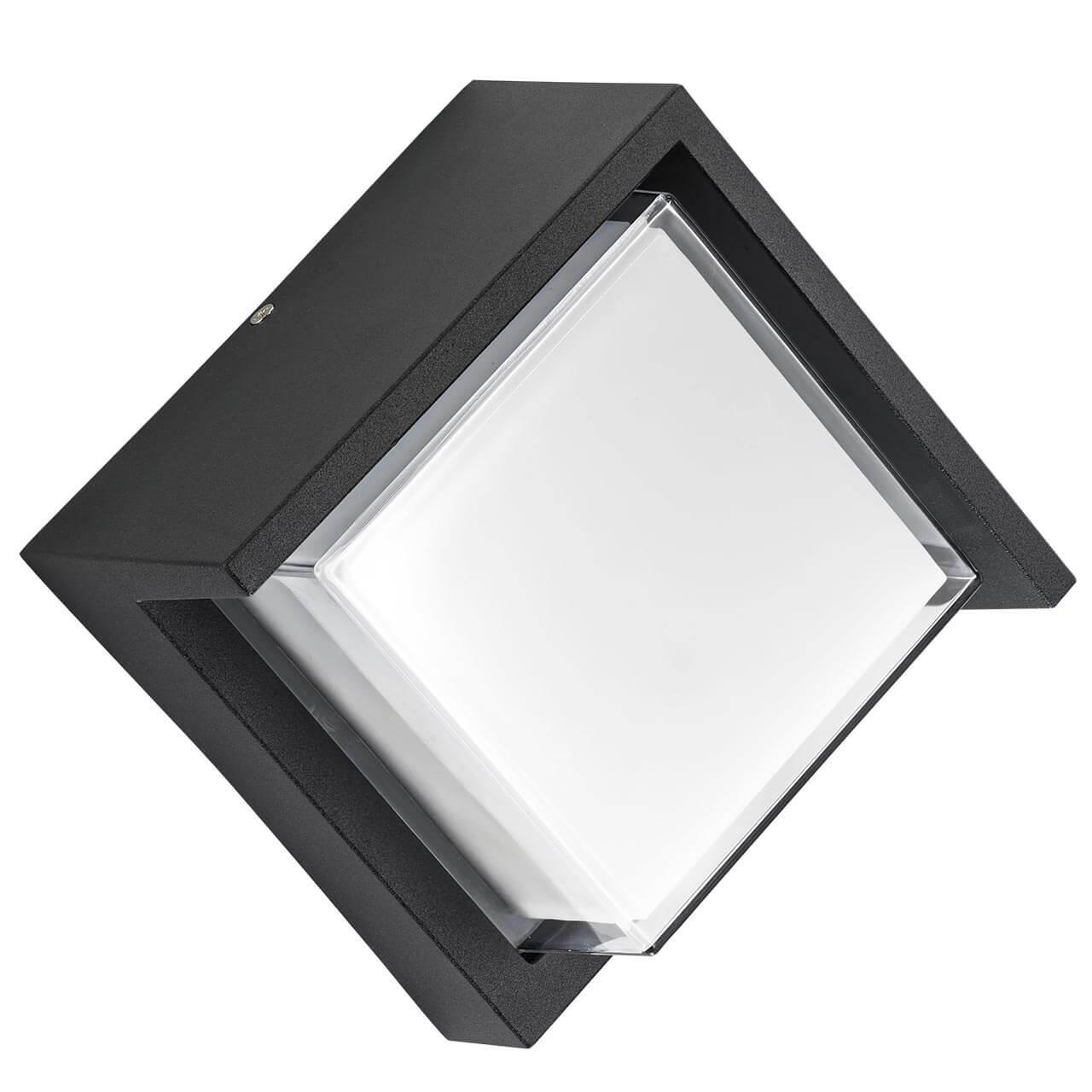 Светильник Lightstar 382274 Paletto