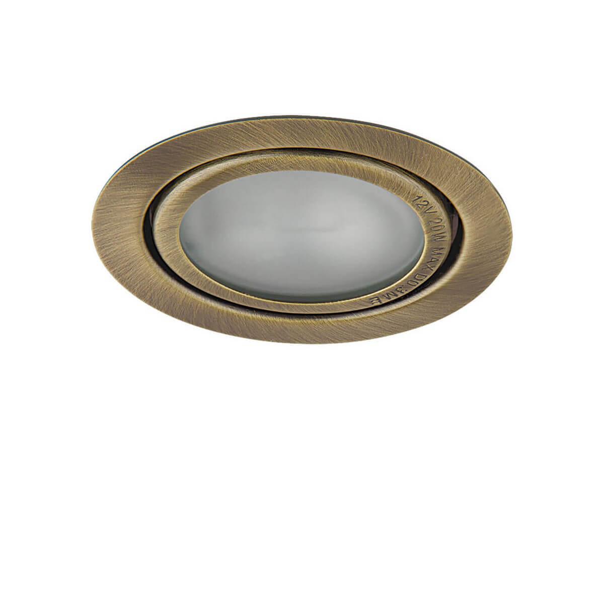Светильник Lightstar 003201 Mobi Inc