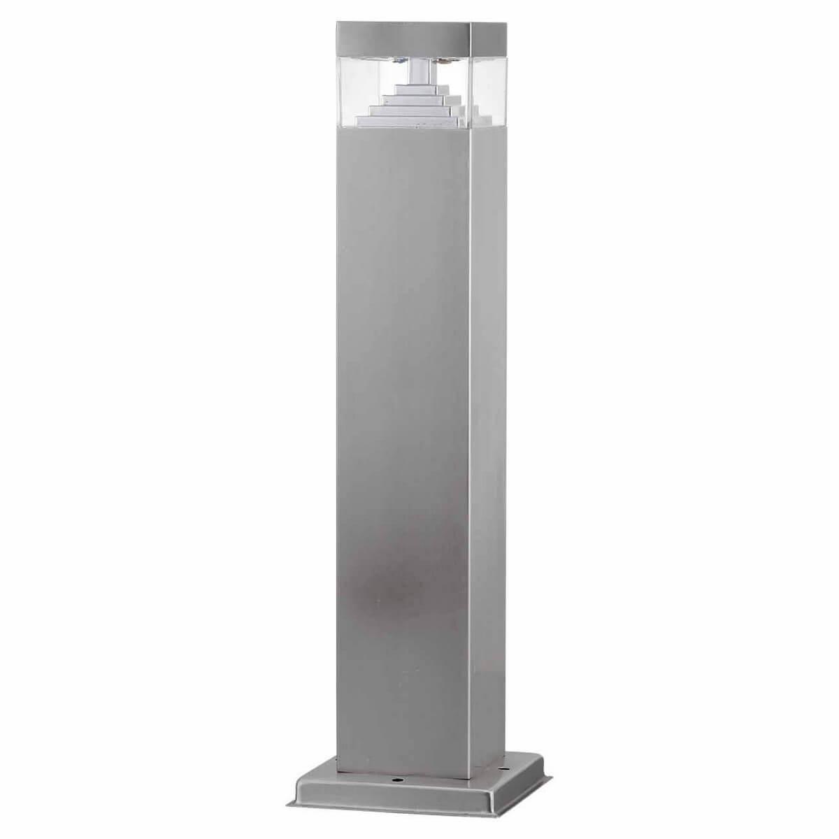Светильник Lightstar 377905 Raggio Aluminum