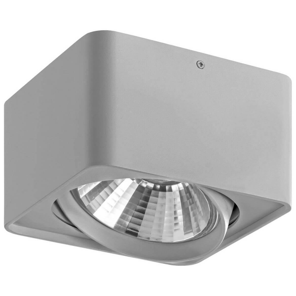 Светильник Lightstar 212619 Monocco (к светильнику подойдут лампы типоразмера AR111)