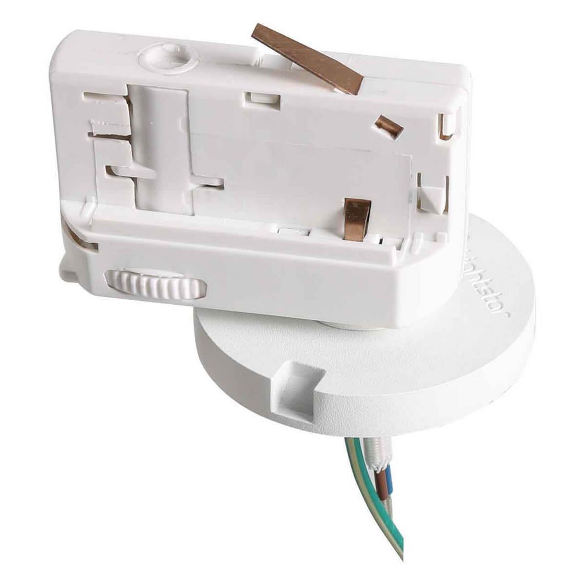 Адаптер для шинопровода Lightstar 594076 Asta White (для трехфазного шинопровода)
