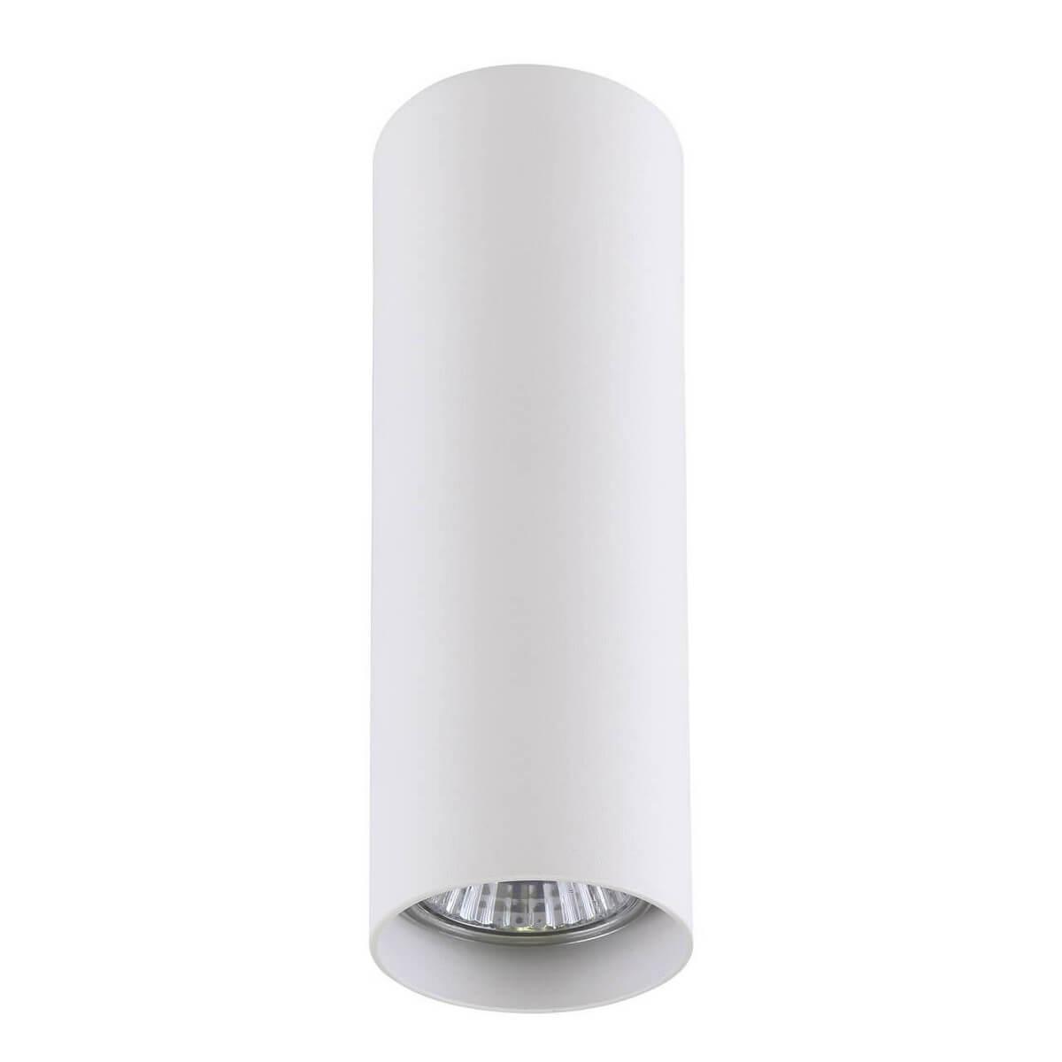 Потолочный светильник Lightstar Rullo 214496 недорого