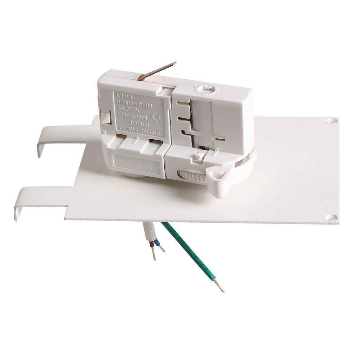 Адаптер для шинопровода Lightstar 594036 Asta White (для трехфазного шинопровода)