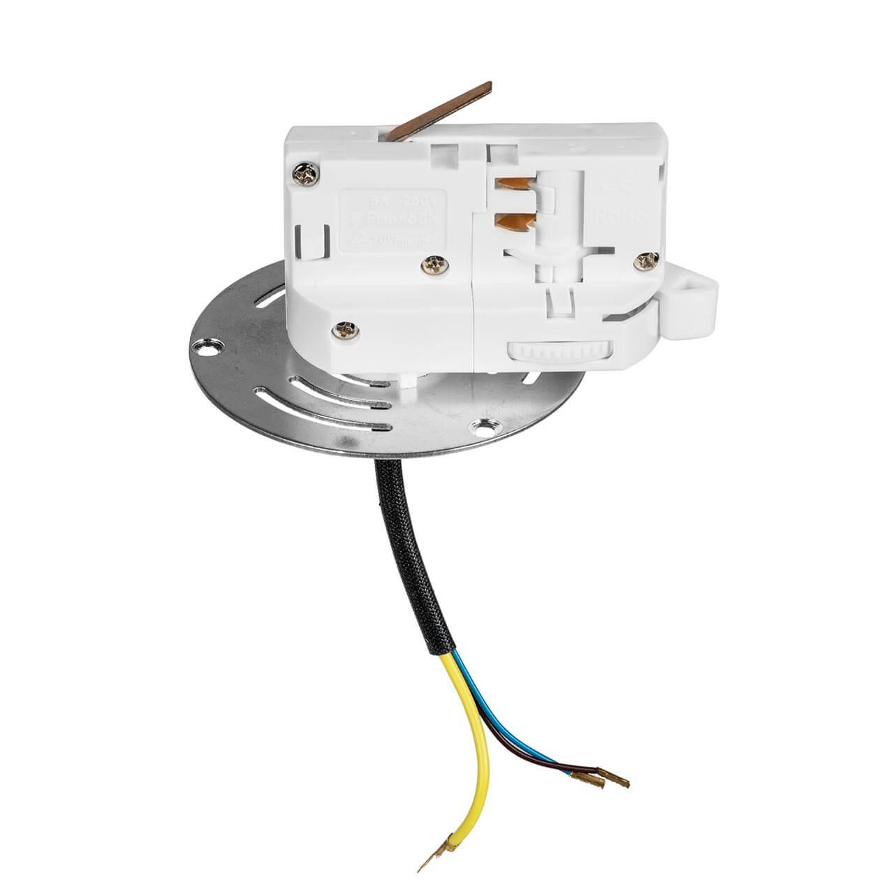 Адаптер для шинопровода Lightstar 594060 Asta (для трехфазного шинопровода)