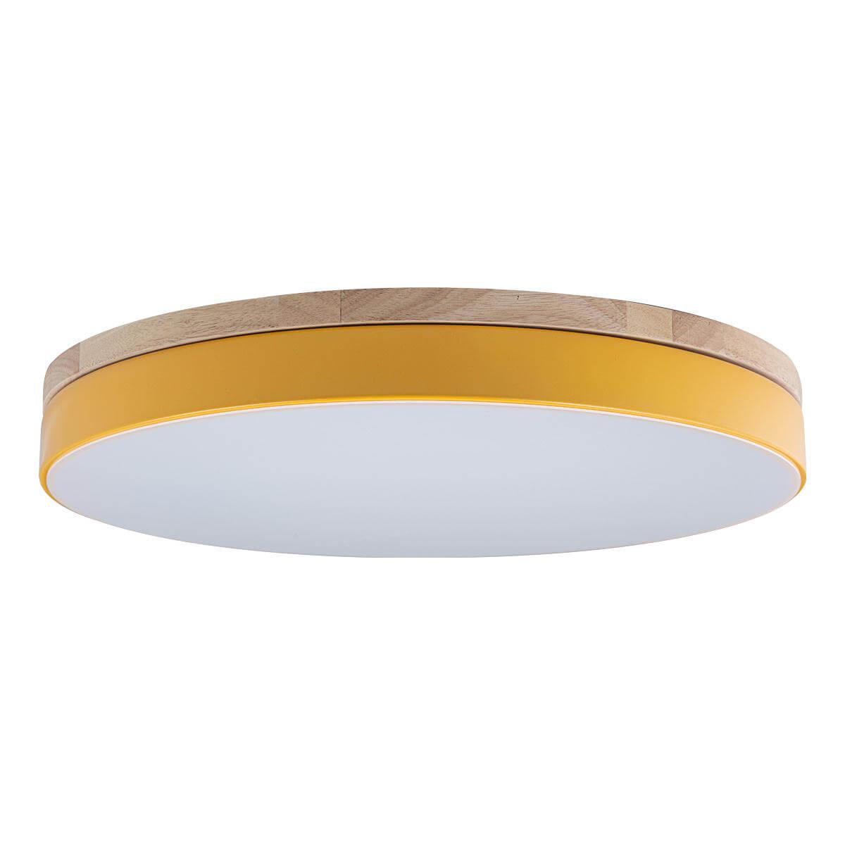 Светильник Loft IT 10001/36 Yellow Axel