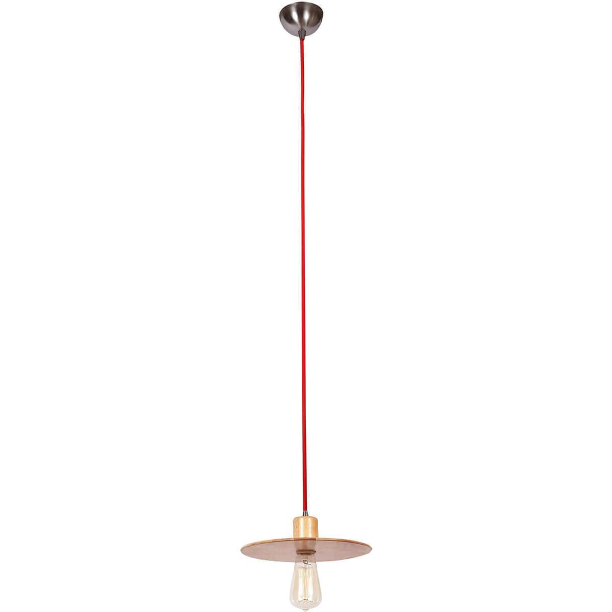 Купить со скидкой Подвесной светильник Lucia Tucci Natura 187.1 L special edition