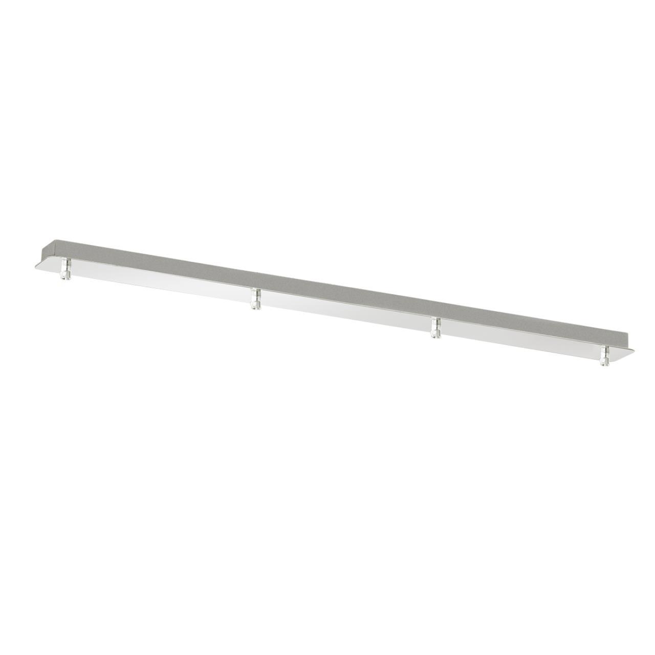 Основание для светильника Lumion 4505/4 Suspentioni