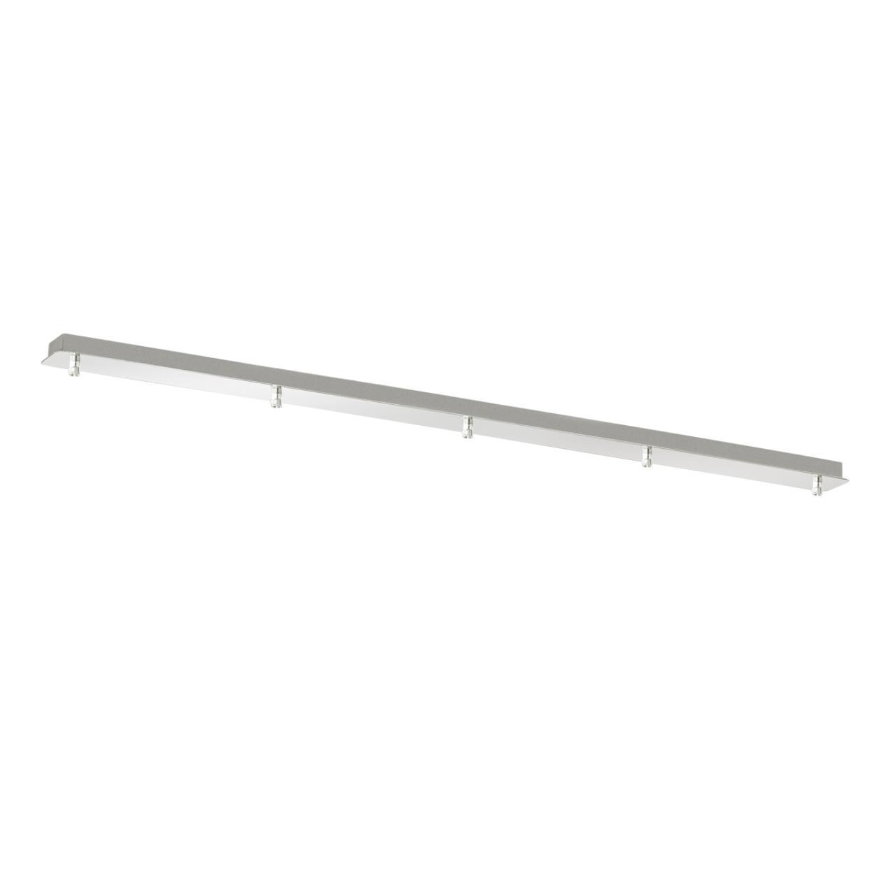 Основание для светильника Lumion 4505/5 Suspentioni