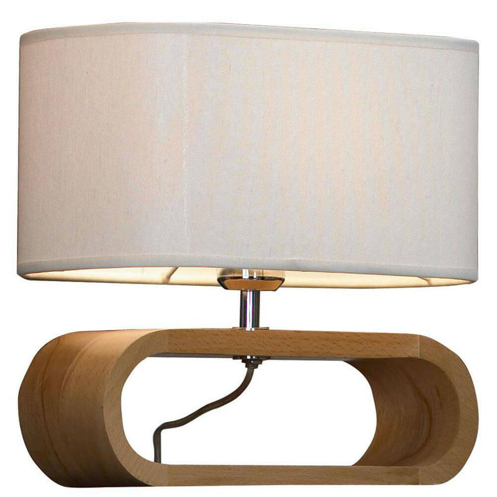 Настольная лампа Lussole Nulvi LSF-2114-01