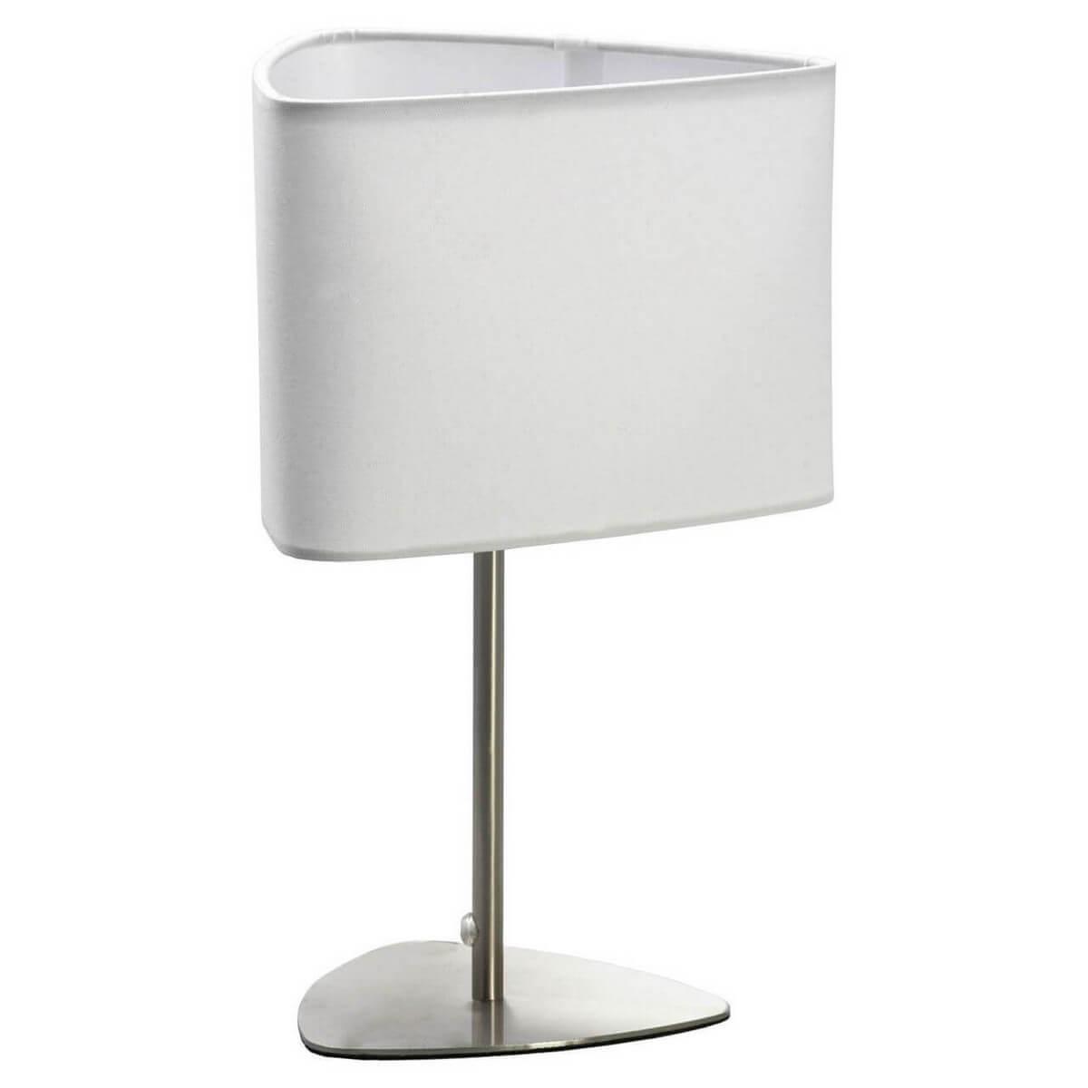 Настольная лампа Lussole GRLSP-0547 Evans платье evans evans ev006ewhrau9