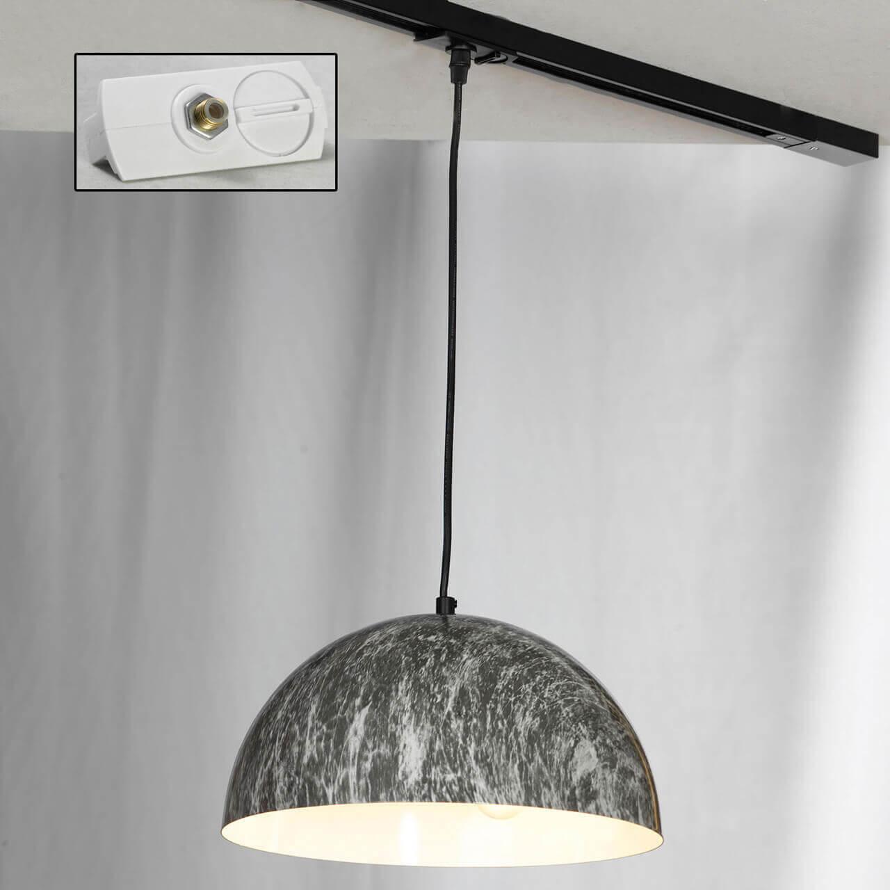 лучшая цена Трековый светильник однофазный Lussole Track Lights LSP-0178-TAW