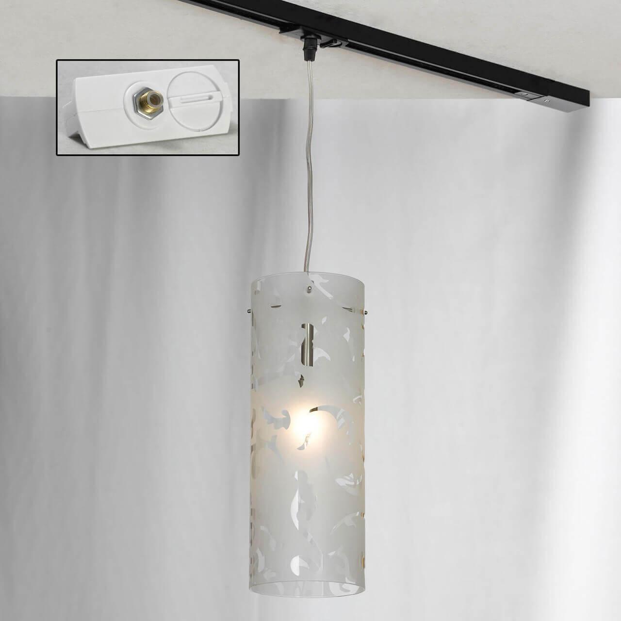 Трековый светильник однофазный Lussole Track Lights LSX-7206-01-TAW все цены
