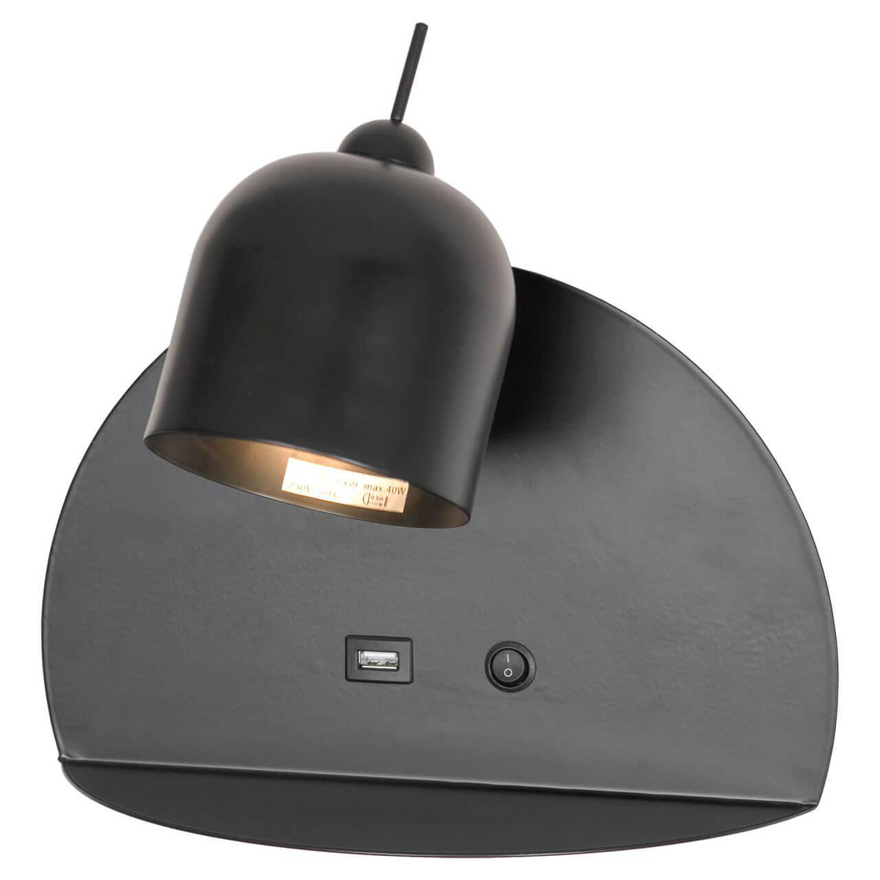 Спот Lussole LSP-8232 Cozy (USB зарядное устройство) зарядное устройство monero sls 21