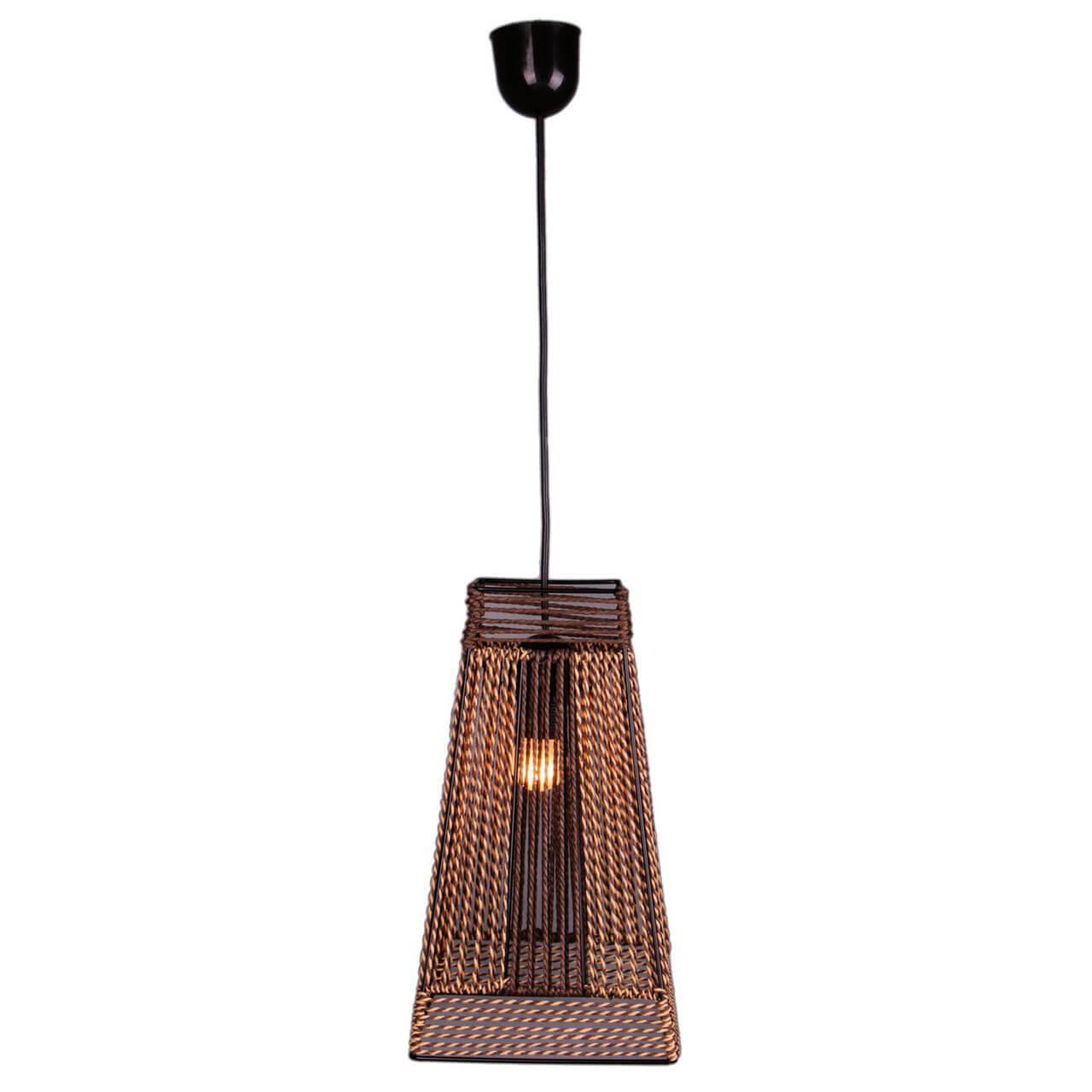 Светильник Lussole LSP-0024 Kstall стоимость